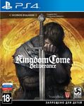 Kingdom Come Deliverance Steelbook Edition PS4