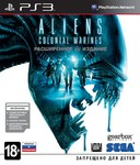 Aliens: Colonial Marines. Limited Edition PS3 б/у