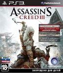 Assassins Creed 3 PS3 б/у