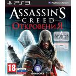 Assassin's Creed: Откровения (Revelations) PS3 б/у