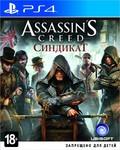 Assassin's Creed 6 (VI): Синдикат (Syndicate) Специальное Издание (Special Edition) Русская Версия PS4