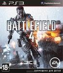 Battlefield 4 PS3 б/у