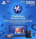 Карта оплаты для сети Playstation Network