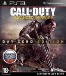 Call of Duty: Advanced Warfare. Day Zero Edition. Русская версия