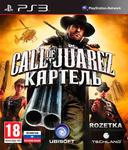 Call of Juarez: Картель (The Cartel) PS3 б/у