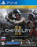 Chivalry 2 (II) Издание первого PS4