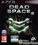 Dead Space 2 PS3 б/у