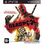 Deadpool (PS3)
