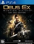 Deus Ex: Mankind Divided Day One Edition Русская Версия PS4