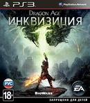 Dragon Age 3 (III): Инквизиция (Inquisition) PS3 б/у
