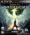 Dragon Age 3 (III): Инквизиция
