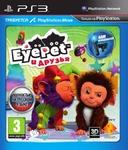 EyePet и Друзья для PS Move (PS3) б/у