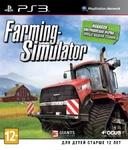 Farming Simulator (PS3) б/у