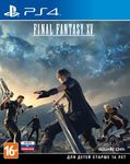 Final Fantasy 15 (XV) Day One Edition PS4