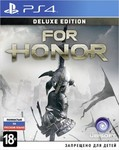 For Honor Deluxe Edition Русская Версия (PS4)