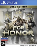 For Honor Gold Edition Русская Версия (PS4)