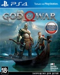 God of War 2018 Day One Edition PS4
