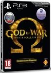 God of War: Ascension (Бог войны: Восхождение) Специальное Издание (Special Edition) PS3 б/у