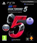 Gran Turismo 5 Коллекционное издание (Collector's Edition) Русская Версия (PS3)
