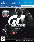 Gran Turismo Sport Day One Edition для PS4