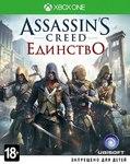 Assassin's Creed: Единство (Unity)