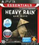 Heavy Rain PS3 б/у