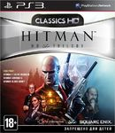 Hitman HD Trilogy PS3 б/у