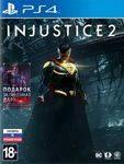 Injustice 2 Day One Edition PS4