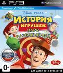 История игрушек: Парк развлечений (Toy Story Mania) PS3 б/у