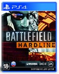Battlefield: Hardline Русская Версия