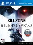killzone shadow fall в плену сумрака