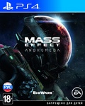 Mass Effect Andromeda Русская Версия (PS4)