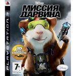 Миссия Дарвина (G-Force) Русская версия (PS3) б/у