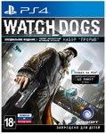 Watch Dogs Специальное издание Русская Версия