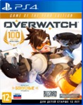 Overwatch: Game of the Year Edition PS4