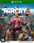 Far Cry 4 Специальное Издание (Special Edition) Русская Версия