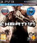 Схватка (The Fight: Lights Out) Русская Версия для PlayStation Move (PS3) б/у