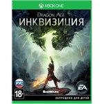 Dragon Age 3 (III): Инквизиция (Inquisition) Русская Версия