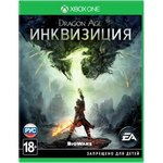 Dragon Age 3 (III): Инквизиция (Inquisition) Русская Версия