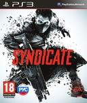 Syndicate PS3 б\у