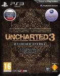 Uncharted 3: Drake's Deception (Иллюзии Дрейка) Специальное Издание (Special Edition) Русская Версия (PS3) б/у