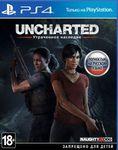 Uncharted: The Lost Legacy (Утраченное наследие) PS4