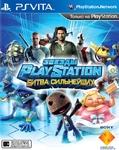 Звезды Playstation: Битва Сильнейших + версия для PS Vita
